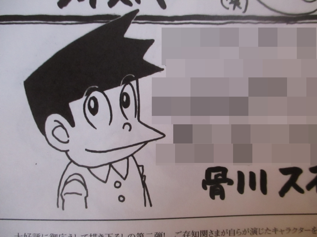 f:id:genshiohajiki:20190106125625j:plain