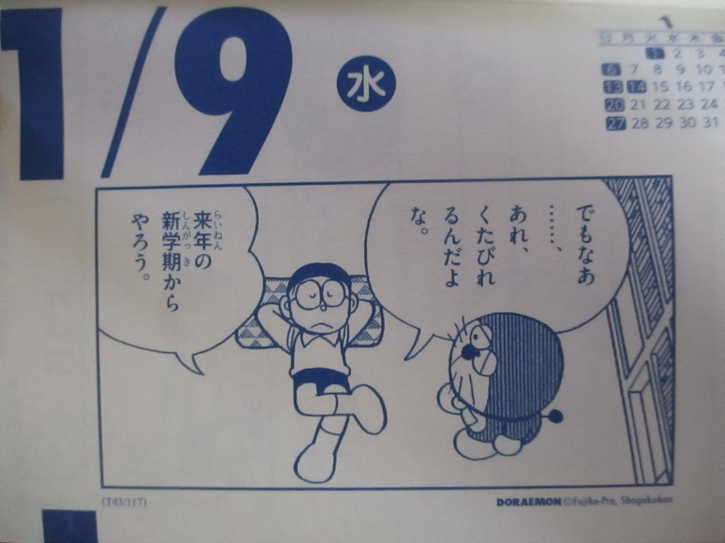 f:id:genshiohajiki:20190106145030j:plain