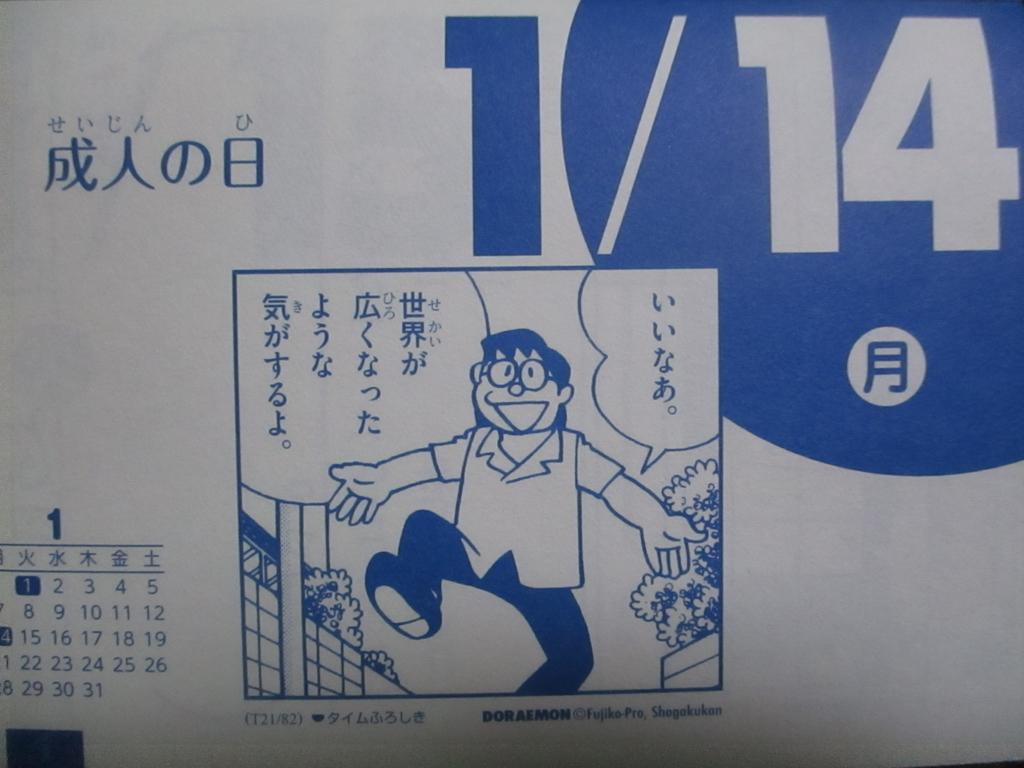 f:id:genshiohajiki:20190108000414j:plain