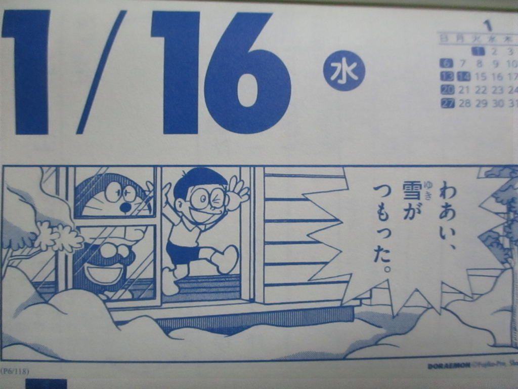 f:id:genshiohajiki:20190109004505j:plain