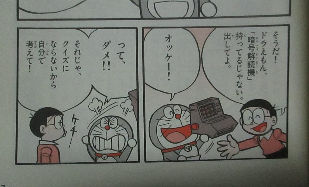 f:id:genshiohajiki:20190112065133j:plain