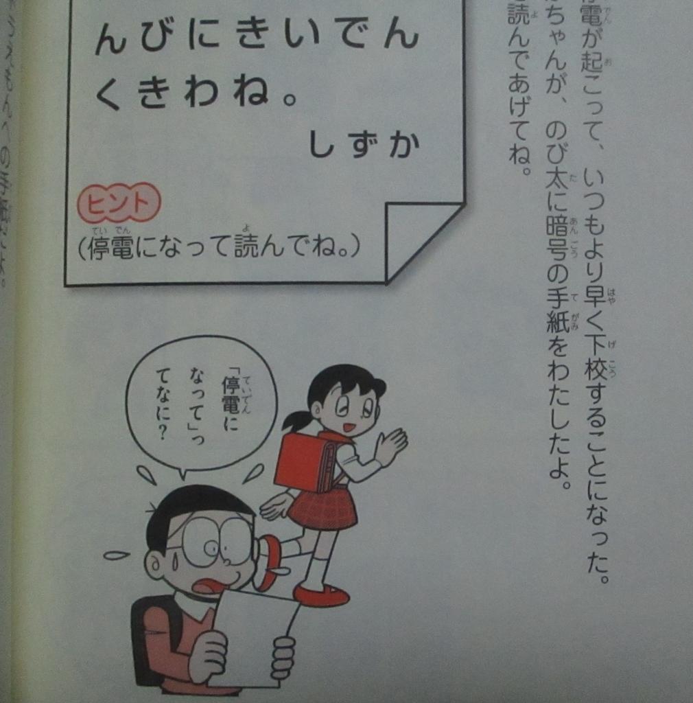f:id:genshiohajiki:20190112070946j:plain
