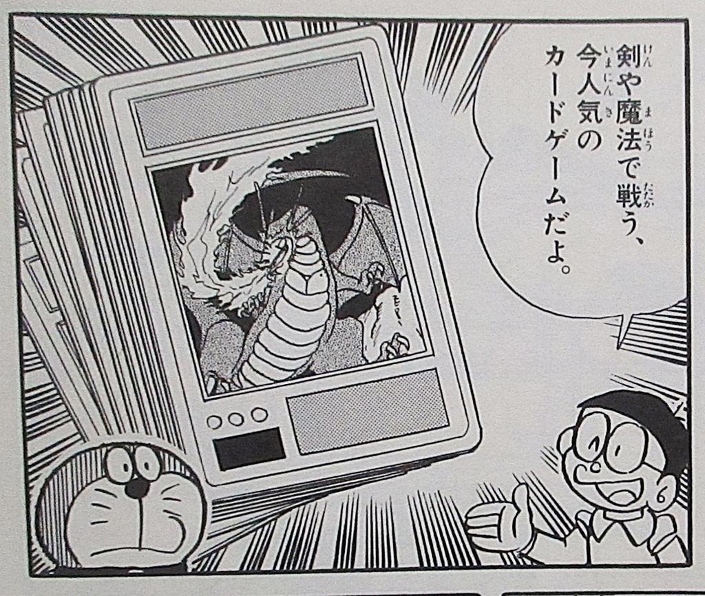f:id:genshiohajiki:20190112084647j:plain