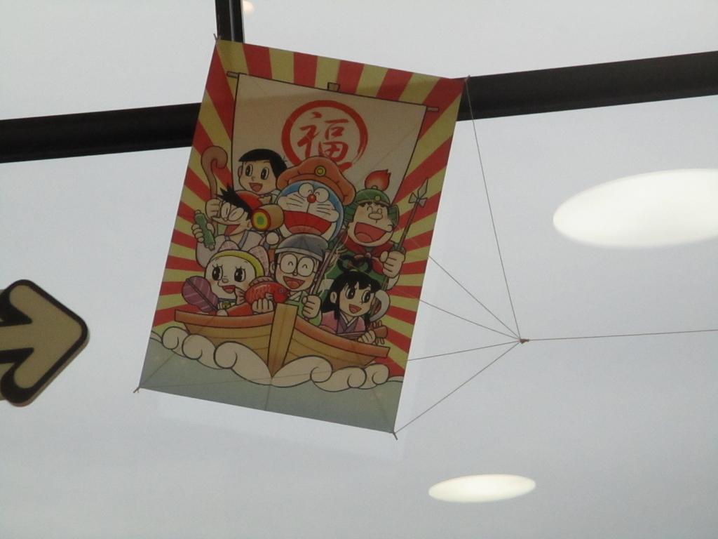 f:id:genshiohajiki:20190113173511j:plain