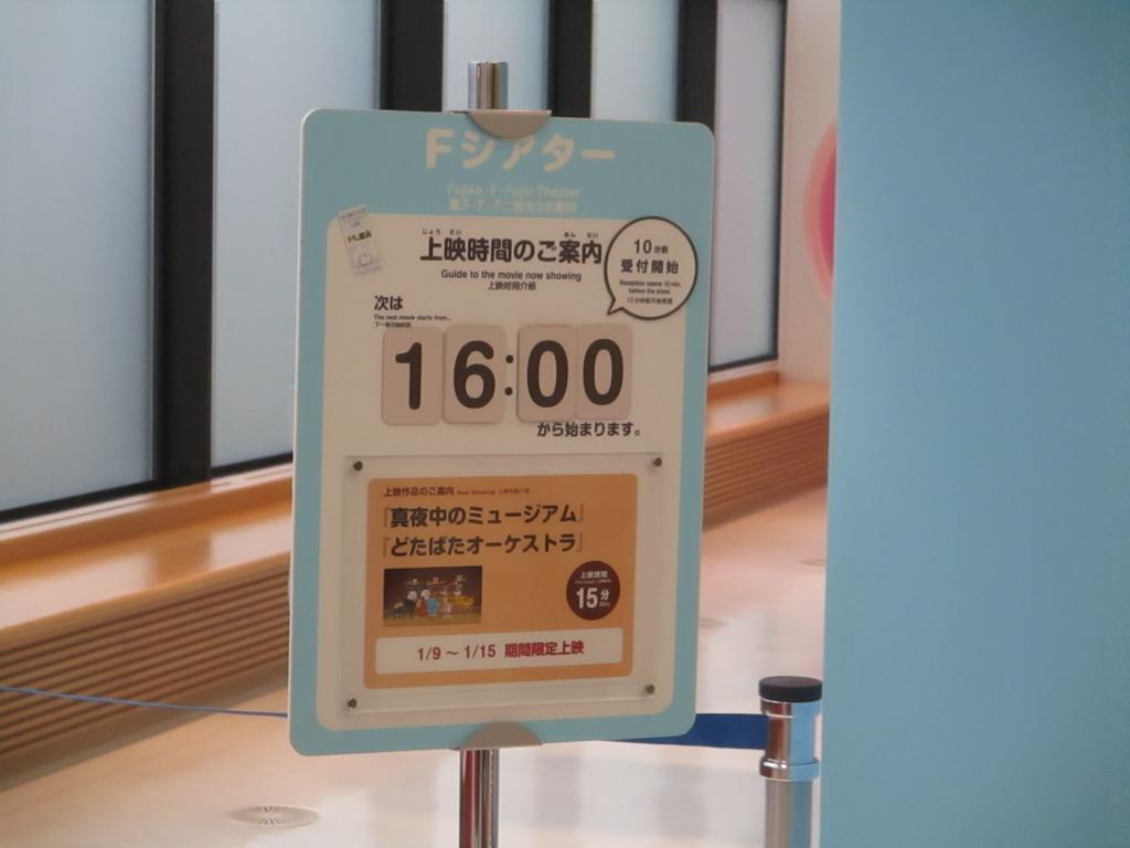 f:id:genshiohajiki:20190113175221j:plain