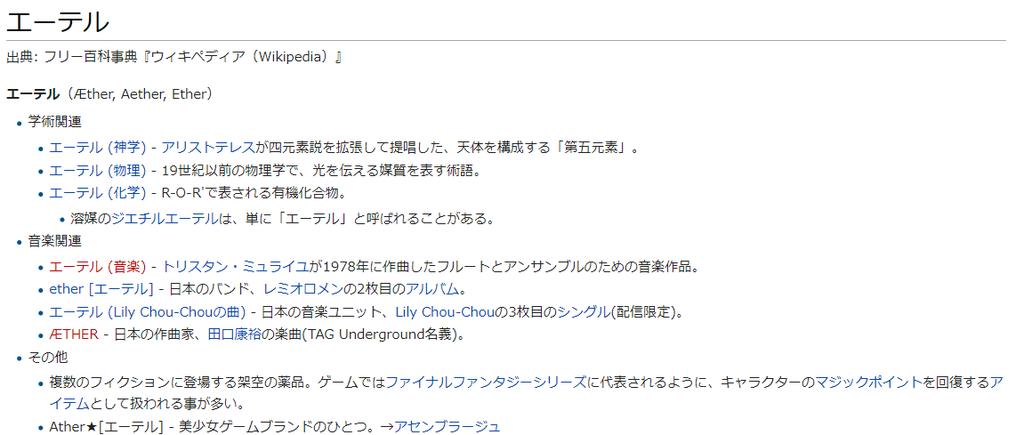 f:id:genshiohajiki:20190116213701p:plain