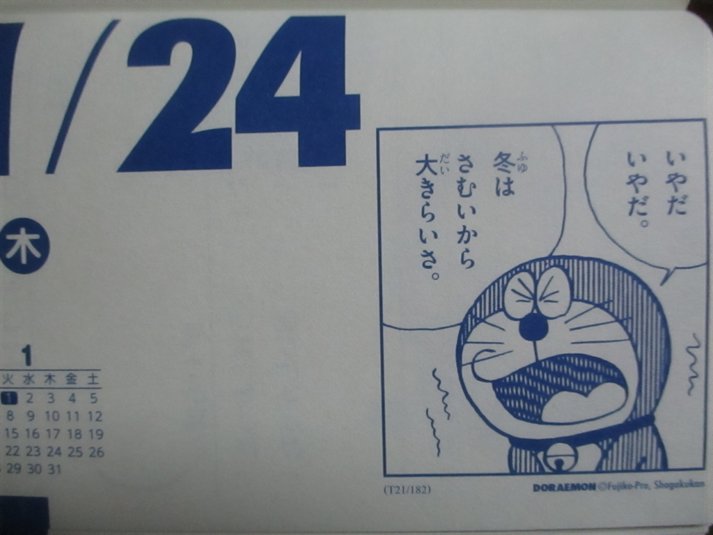 f:id:genshiohajiki:20190116225112j:plain