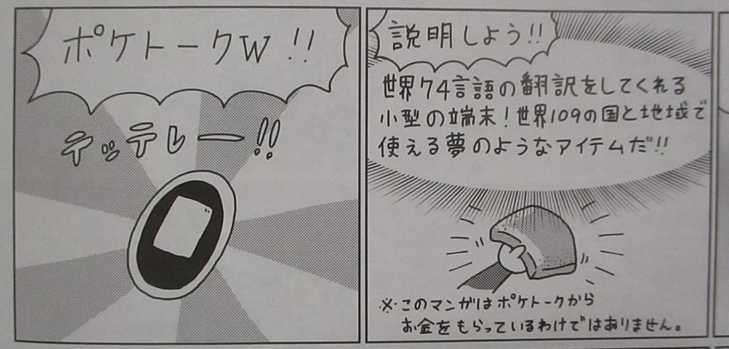f:id:genshiohajiki:20190117230746j:plain