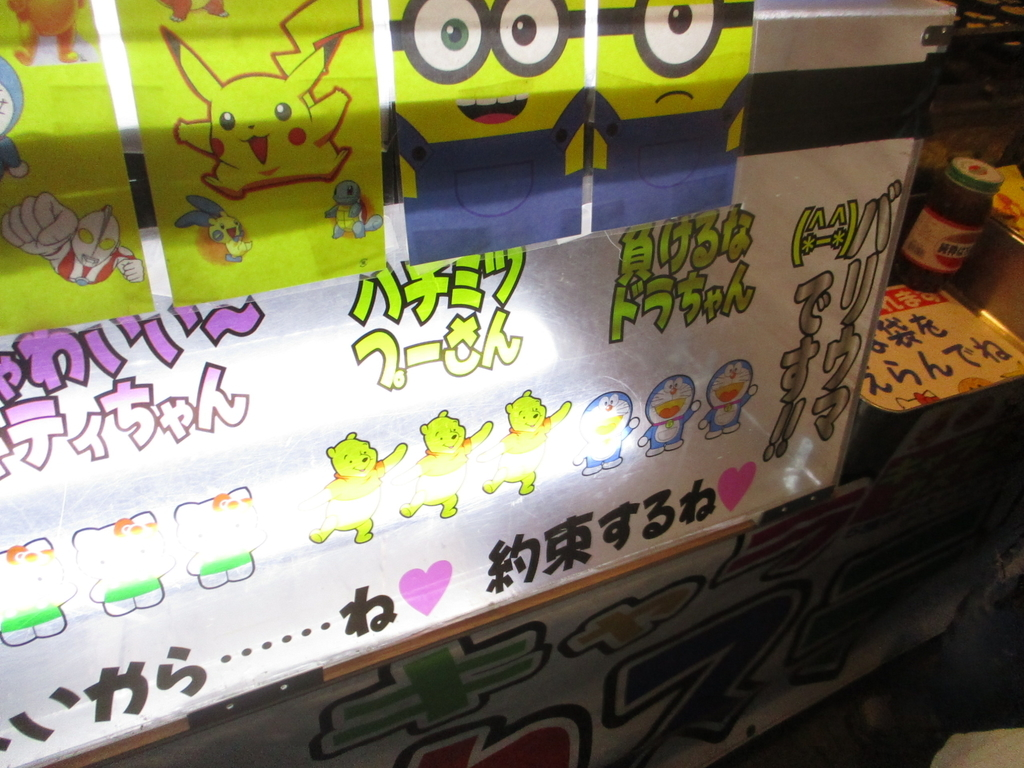 f:id:genshiohajiki:20190117234630j:plain
