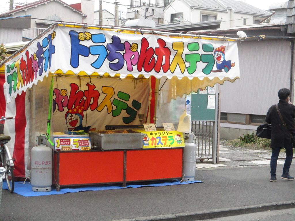 f:id:genshiohajiki:20190118003218j:plain