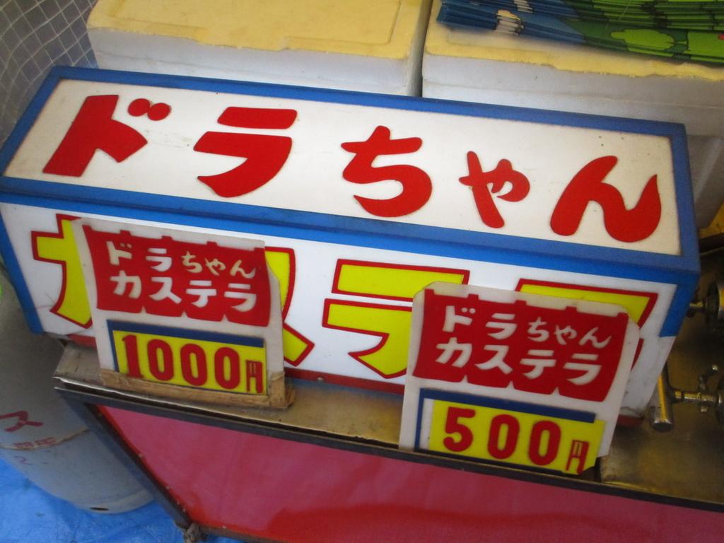 f:id:genshiohajiki:20190118004108j:plain