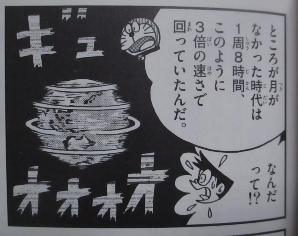 f:id:genshiohajiki:20190122000518j:plain