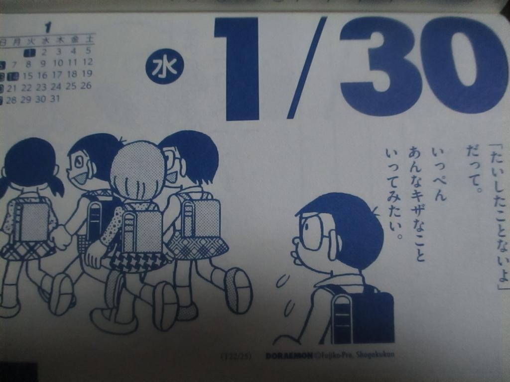 f:id:genshiohajiki:20190122024711j:plain