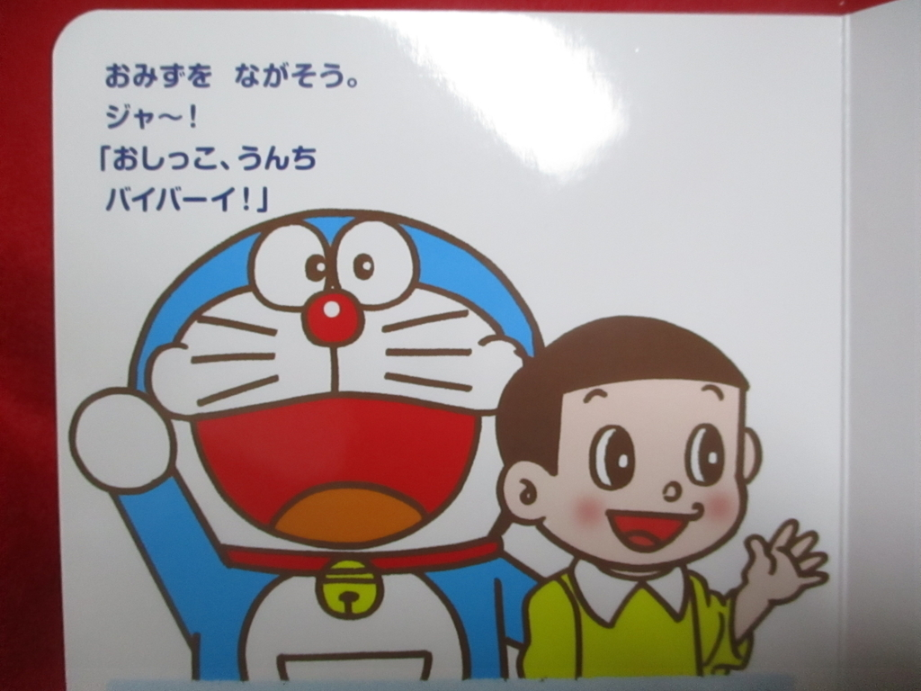 f:id:genshiohajiki:20190123224416j:plain