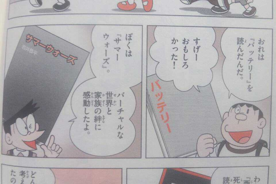 f:id:genshiohajiki:20190206191836j:plain
