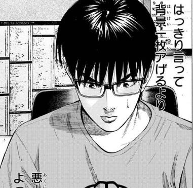 f:id:genshiohajiki:20190209182501j:plain