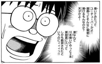 f:id:genshiohajiki:20190209185722j:plain