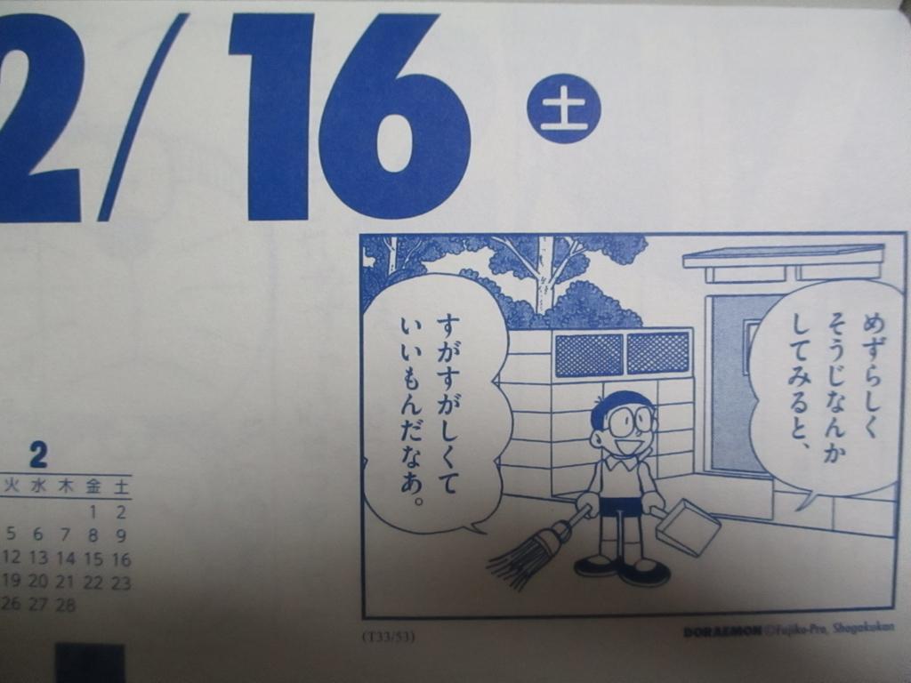 f:id:genshiohajiki:20190212000155j:plain