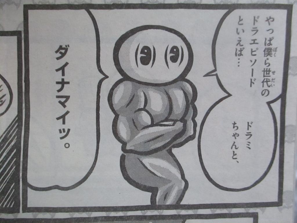 f:id:genshiohajiki:20190213222843j:plain