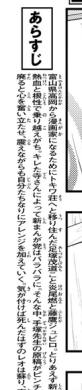 f:id:genshiohajiki:20190213235628p:plain