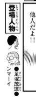 f:id:genshiohajiki:20190214005504p:plain