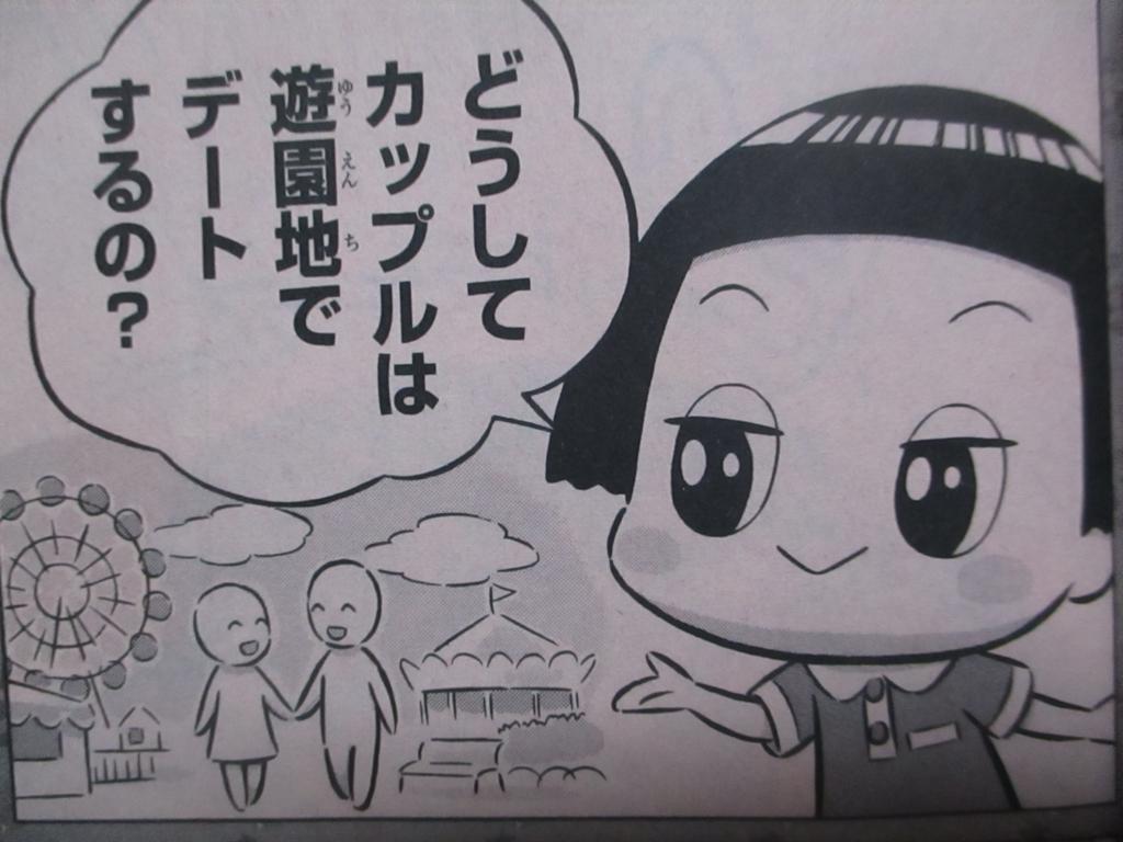 f:id:genshiohajiki:20190216230239j:plain
