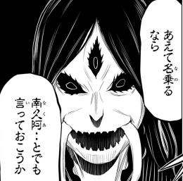 f:id:genshiohajiki:20190222005657p:plain
