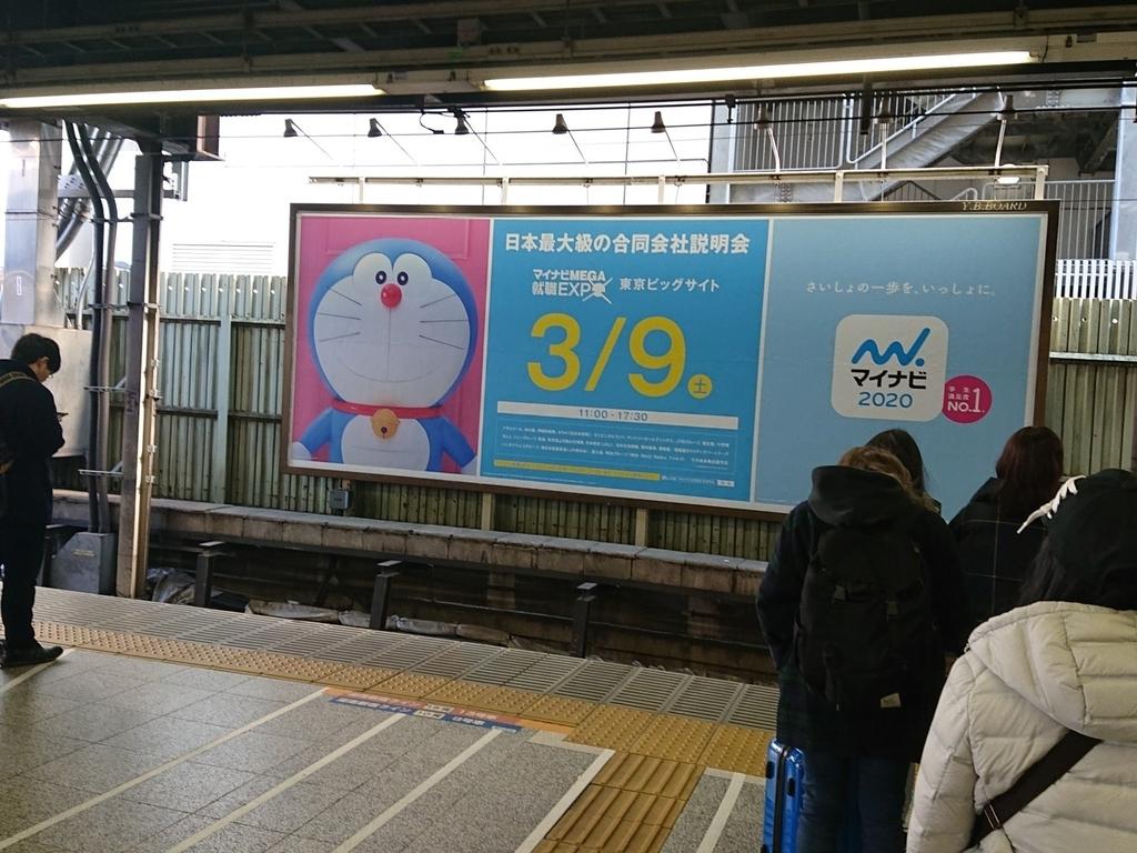f:id:genshiohajiki:20190224193939j:plain
