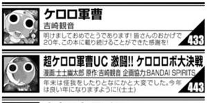 f:id:genshiohajiki:20190224223555p:plain