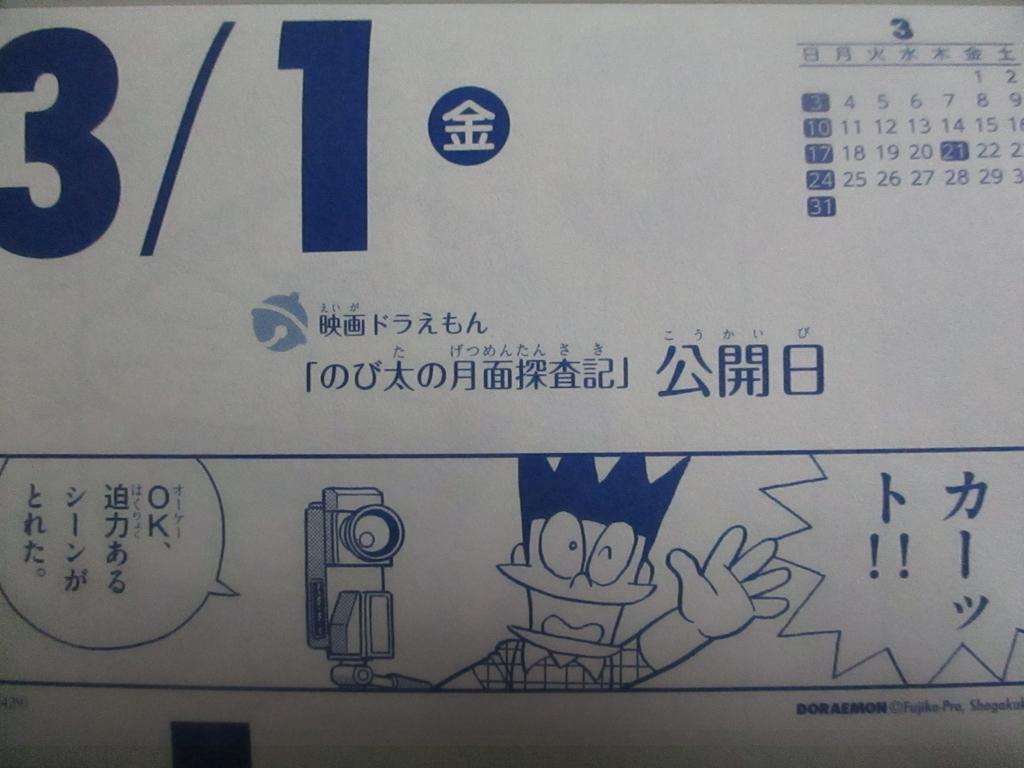 f:id:genshiohajiki:20190225000728j:plain