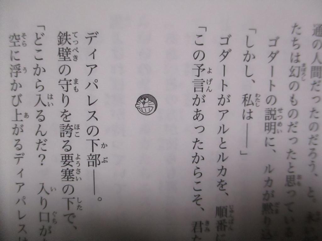 f:id:genshiohajiki:20190306061214j:plain