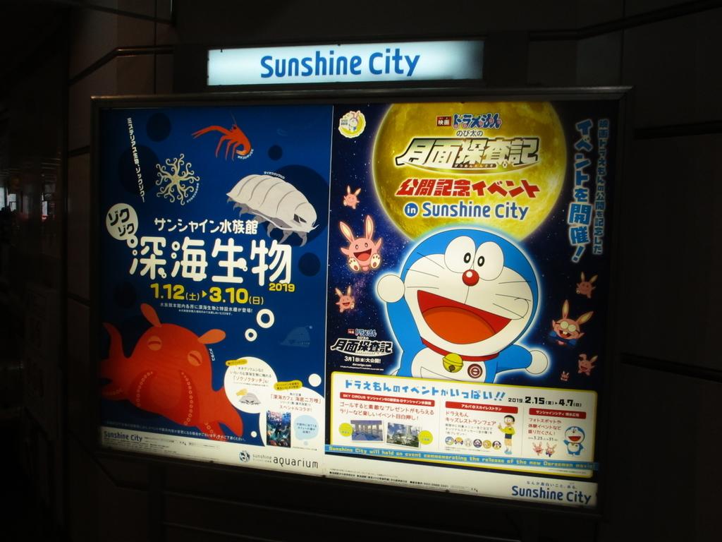 f:id:genshiohajiki:20190306212957j:plain