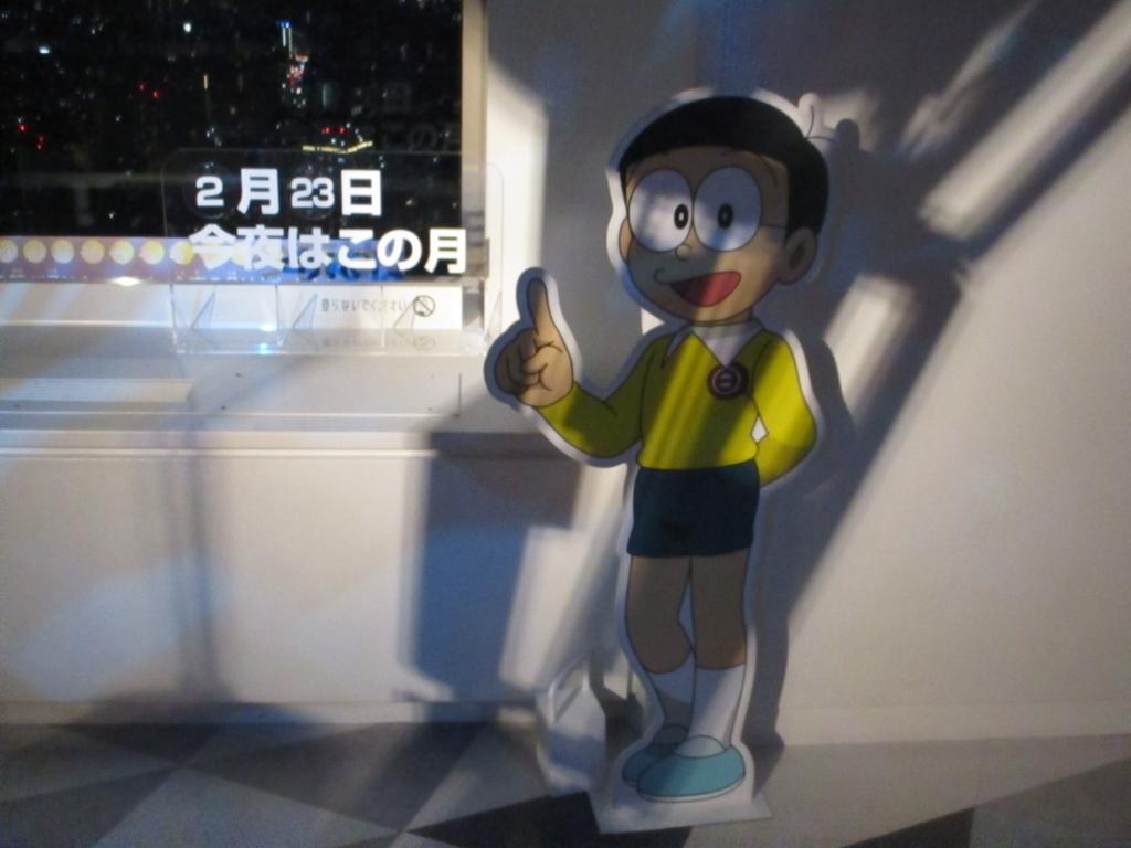 f:id:genshiohajiki:20190306214743j:plain
