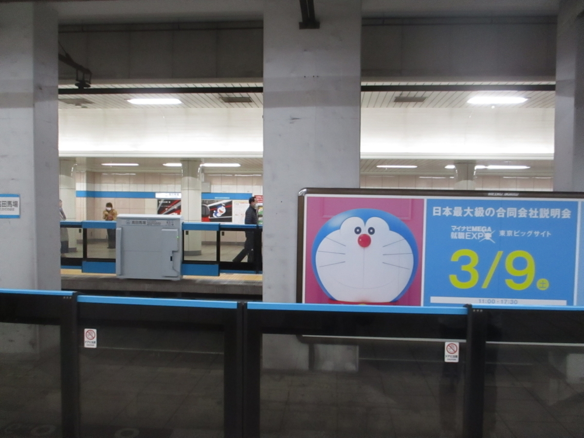 f:id:genshiohajiki:20190317154937j:plain