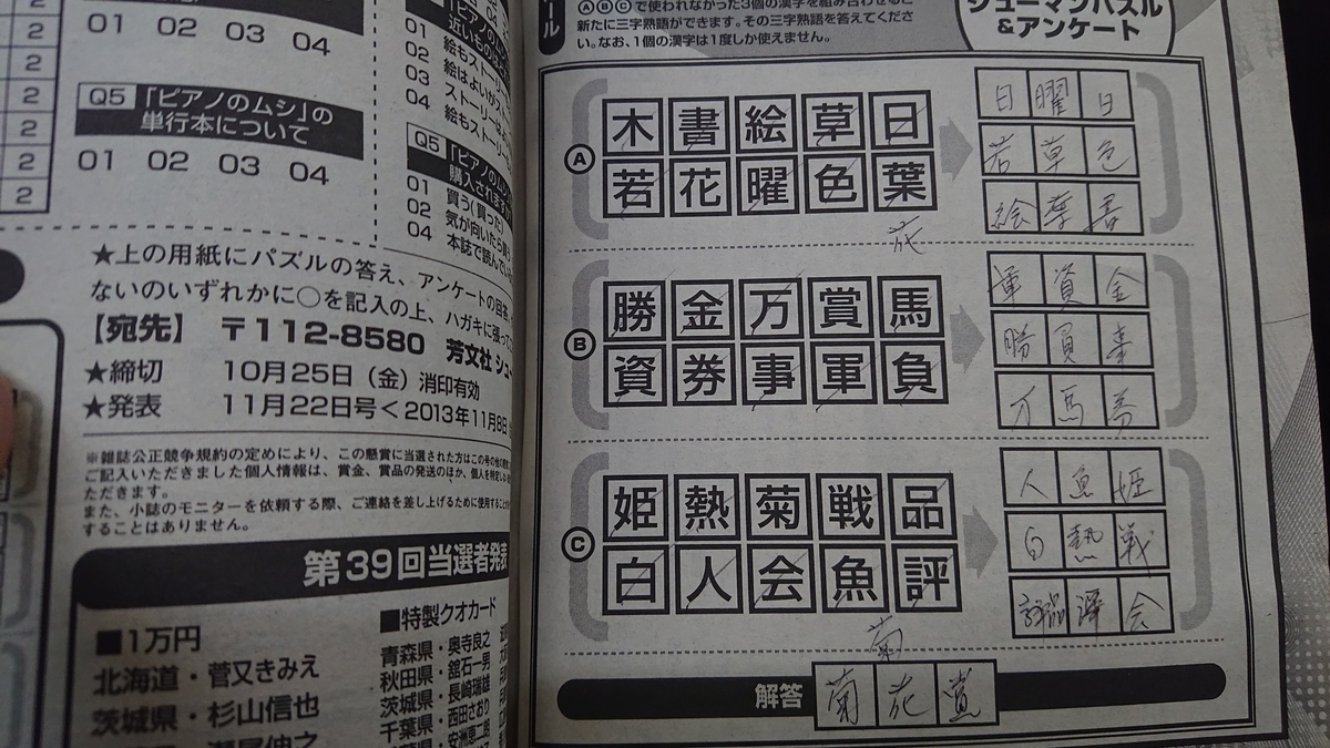 f:id:genshiohajiki:20190317234010j:plain