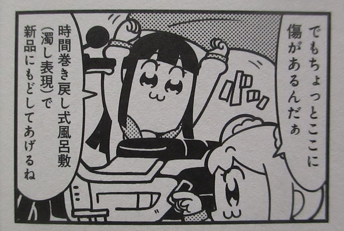 f:id:genshiohajiki:20190321020733j:plain