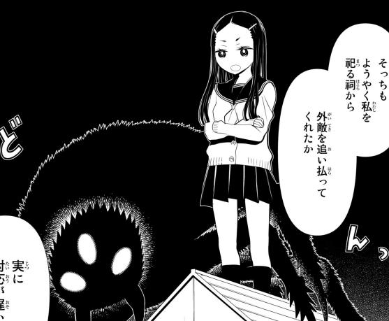 f:id:genshiohajiki:20190323015257p:plain
