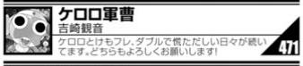 f:id:genshiohajiki:20190324124239p:plain