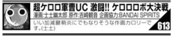 f:id:genshiohajiki:20190324124318p:plain