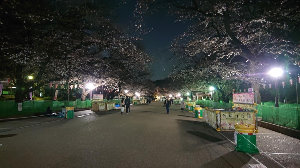 f:id:genshiohajiki:20190325002042j:plain