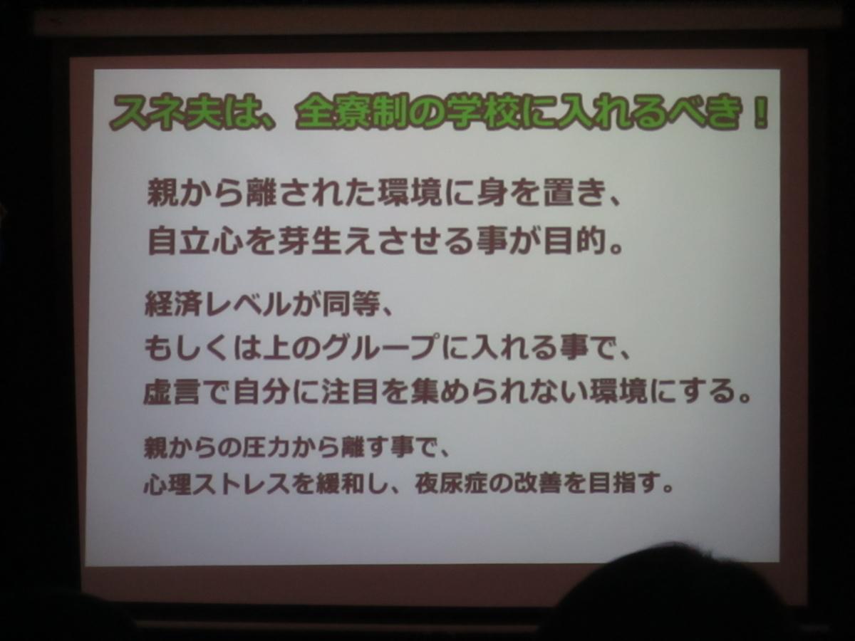 f:id:genshiohajiki:20190326060633j:plain