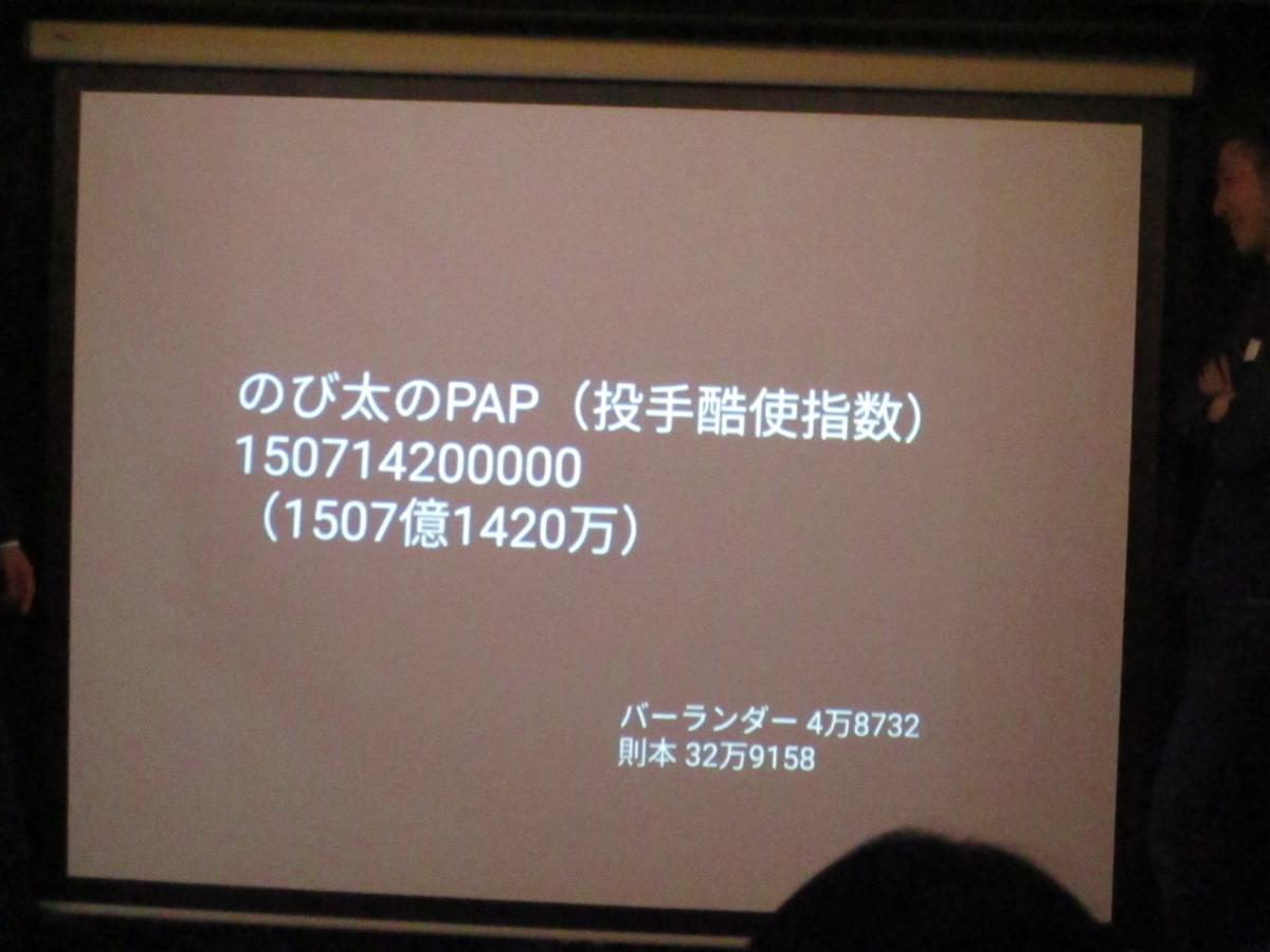 f:id:genshiohajiki:20190326060705j:plain