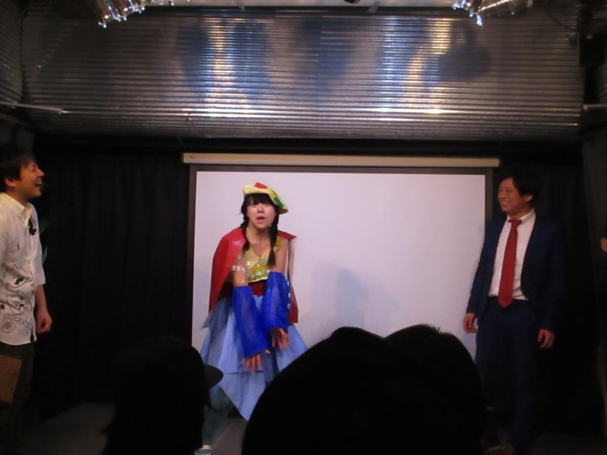 f:id:genshiohajiki:20190326060932j:plain