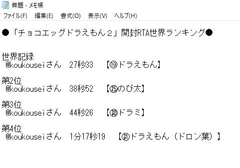 f:id:genshiohajiki:20190326222353p:plain
