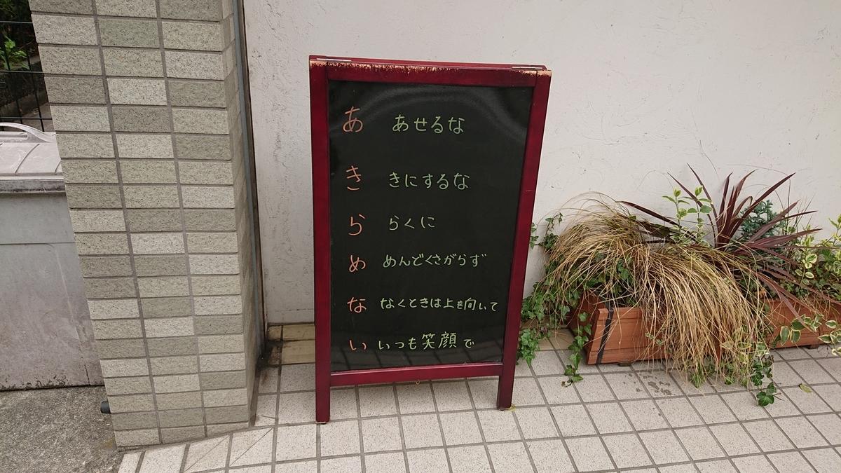 f:id:genshiohajiki:20190402231305j:plain