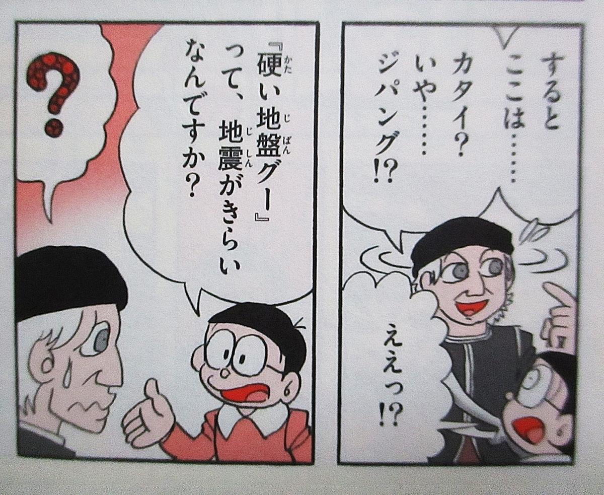 f:id:genshiohajiki:20190403020106j:plain