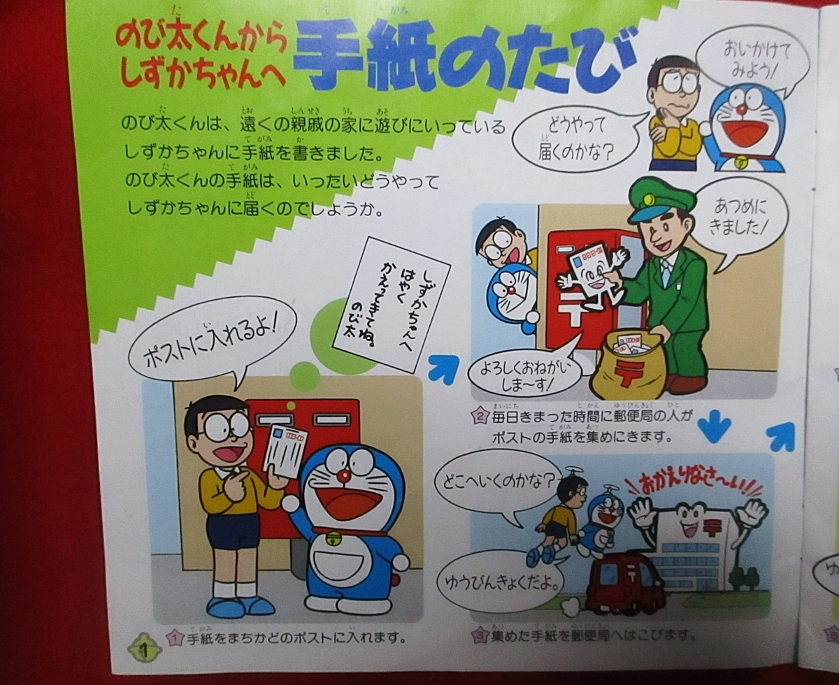 f:id:genshiohajiki:20190404060955j:plain