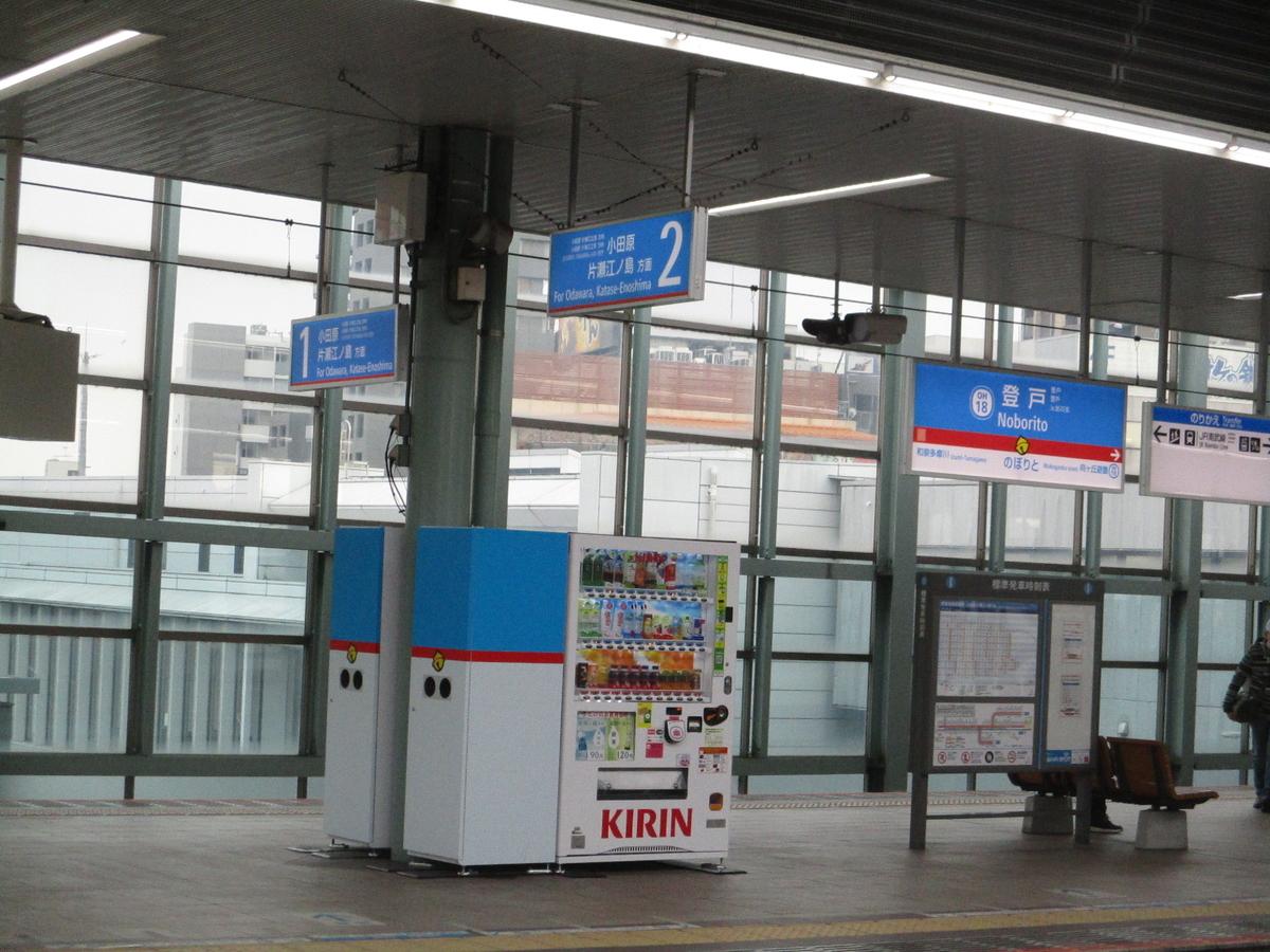 f:id:genshiohajiki:20190414171937j:plain