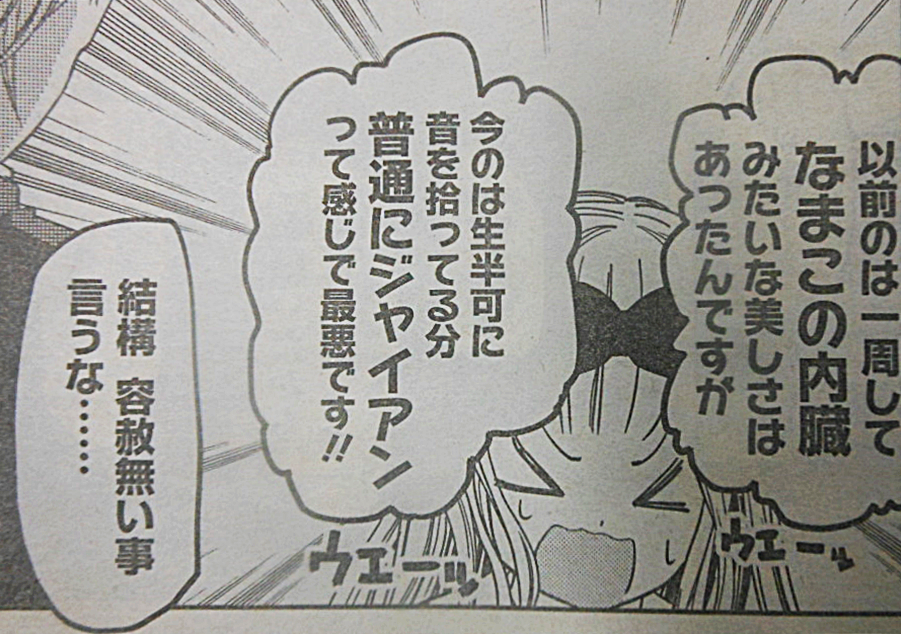 f:id:genshiohajiki:20190414212728p:plain