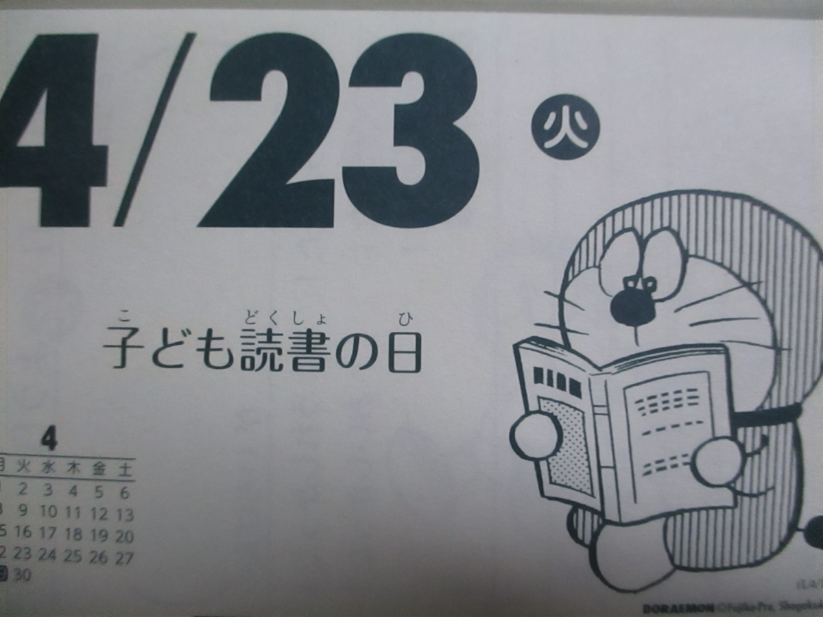 f:id:genshiohajiki:20190417003700j:plain